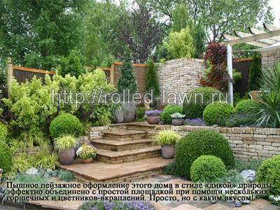 Элементы озеленения сада