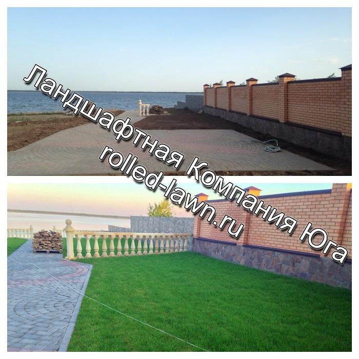 Рулонный газон 360 руб м с доставкой и укладкой в Волгограде Волжском